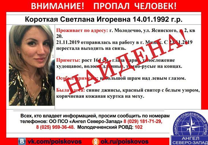 Минск работа для девушек заработать онлайн биробиджан