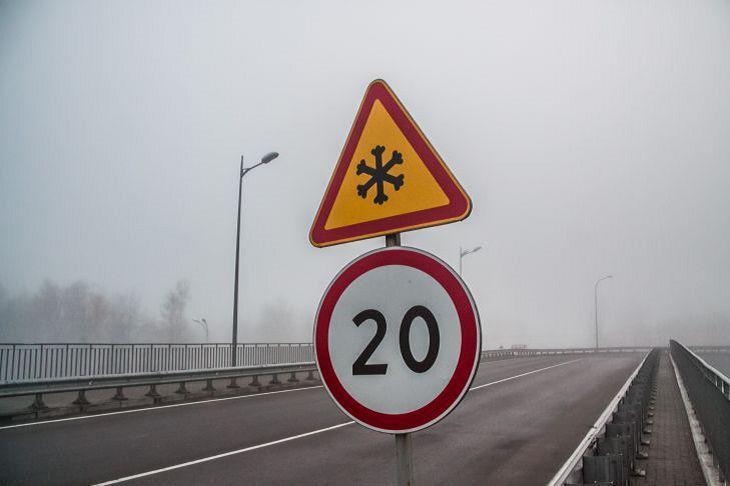 Желтый уровень опасности объявили на сегодня белорусские синоптики.