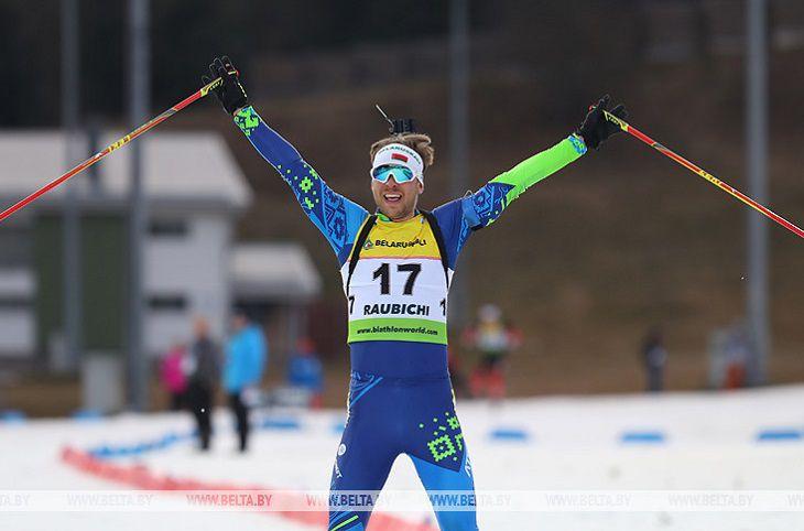 Сергей Бочарников стал чемпионом Европы побиатлону всуперспринте