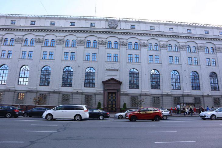 Нацбанк Беларуси заявил о внешней DDoS атаке на свой сайт