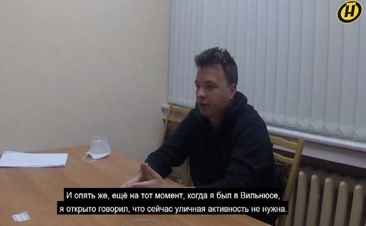 Протасевич высказался об уличных акциях протеста в Беларуси