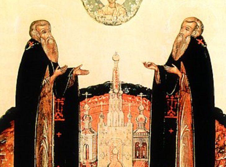 Православный календарь на 30 апреля 2019 года