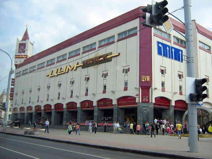 В Минске магазины и торговые центры проводят распродажи к 9 Мая 6c1ee30a4e3