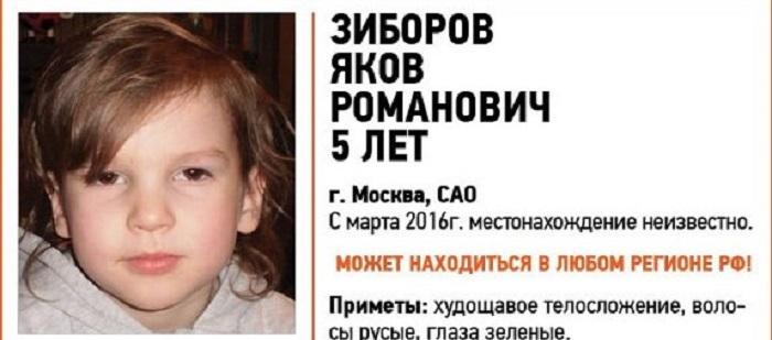 Найденный в Могилеве ребенок ждет встречи с семьей