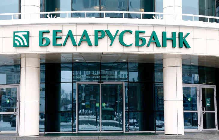 Белорусские бизнесмены смогут застраховаться от тюрьмы