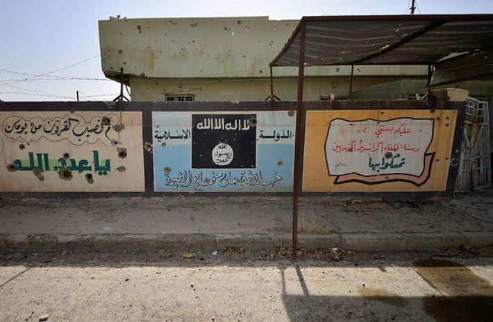Взрыв в иракском кафе: около десяти человек погибло, 15 ранены?