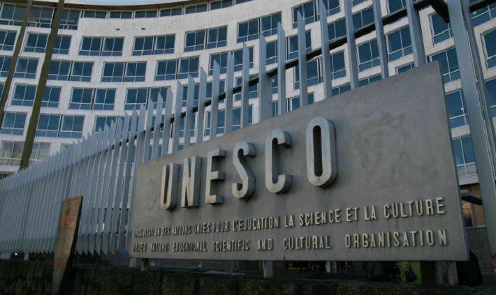 Израиль вслед за США объявил о выходе из ЮНЕСКО?