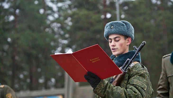 Смешная днем, принятие военной присяги картинки