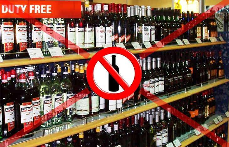 продажа алкогольной продукции вакансии товаров