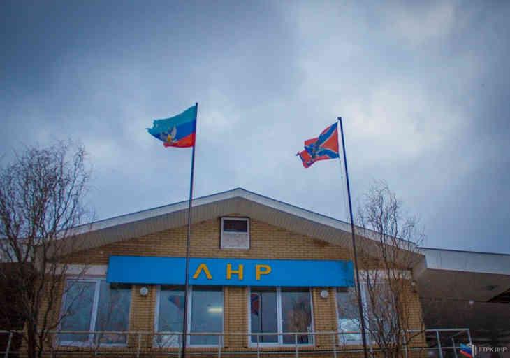 Правительство РФ отменило ограничения на въезд в Россию для жителей ЛНР и ДНР