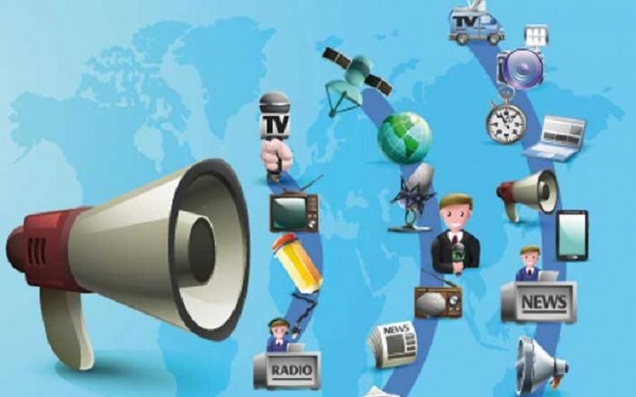 С Днем радио, телевидения и связи!