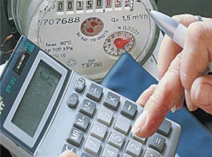 Затраты на услуги ЖКХ в I квартале снизились на 5,5%