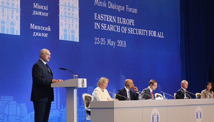 Лукашенко на «Минском диалоге»: политики в мире заболели страшной болезнью