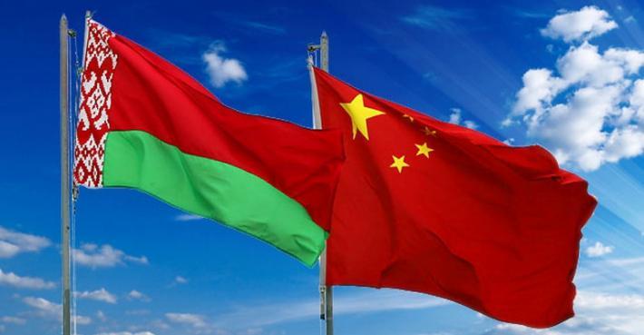 Кобяков: Беларусь достигла успехов в развитии формата China Friendly