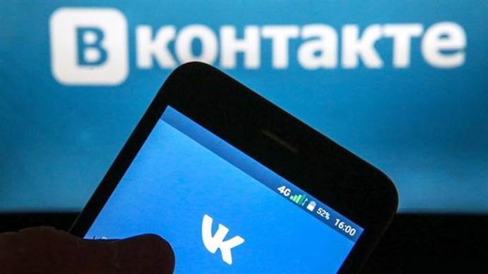 В денежной викторине ВКонтакте появилась собственная валюта