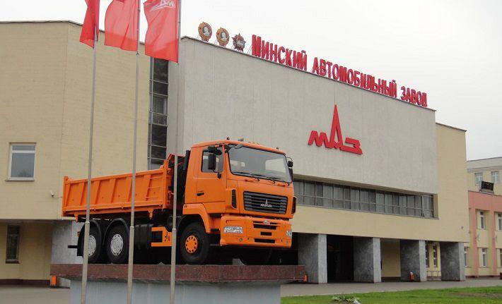 Новый бренд «МАЗ-Азия» начнет работать во Вьетнаме осенью