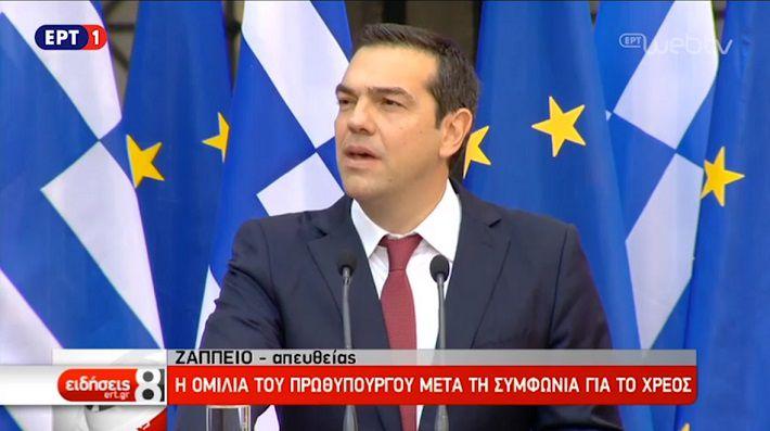 Премьер Греции впервые надел галстук