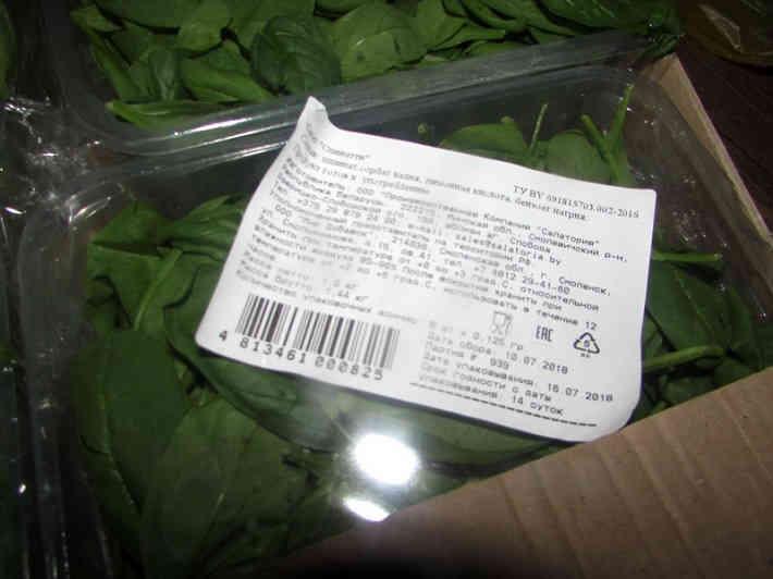 Россельхознадзор заподозрил Беларусь в поставках «санкционки» из-за вредителя в салате