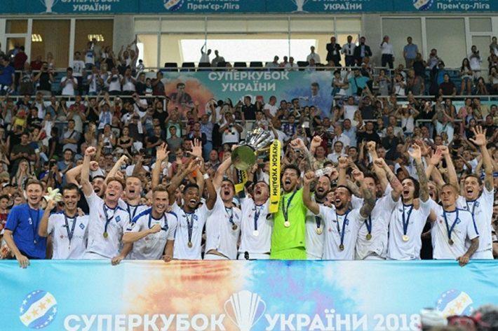 Киевское «Динамо» Хацкевича выиграло Суперкубок Украины
