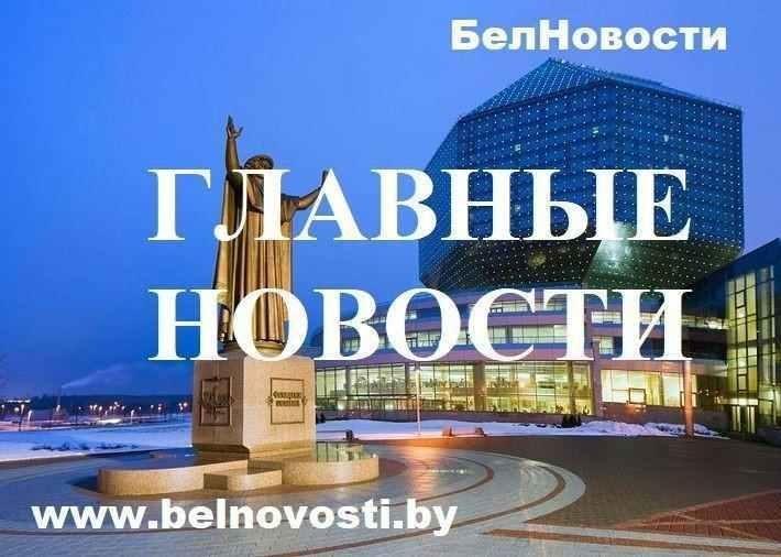 Картина недели: изменения в Трудовой кодекс Беларуси и рост трудовых пенсий