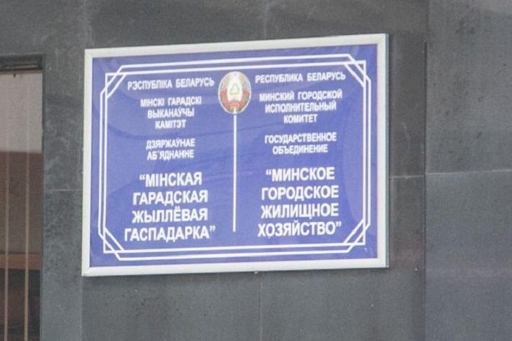 4b6380be5259 Коммунальщики Минска готовы включить отопление в случае необходимости