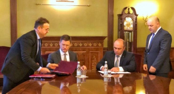 РФ  небудет поставлять вБеларусь темные нефтепродукты в 2019-ом году