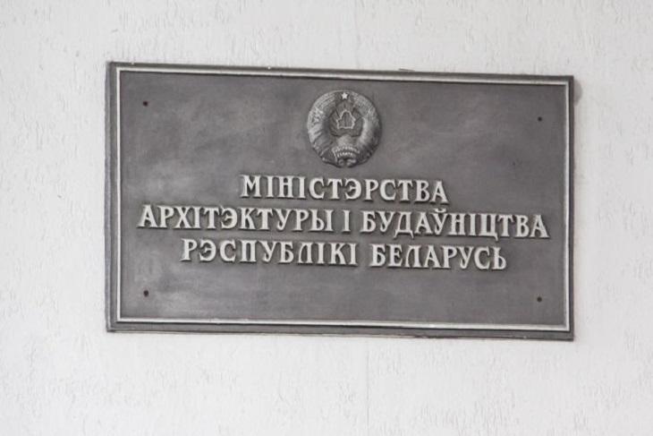 Проект стратегии развития строительной отрасли Беларуси внесен на рассмотрение в Совмин - Микуленок