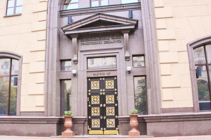 Нацбанк намерен запустить в Беларуси сервис мгновенных платежей в 2019 году