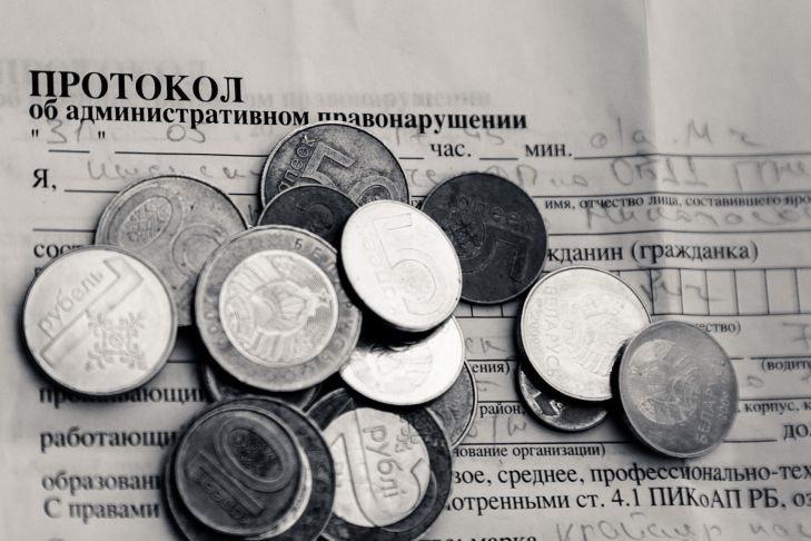 В Беларуси вводятся штрафы за лишние суммы в жировках и разглашение персональных данных