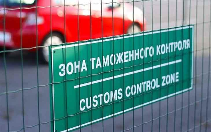 Законодательство: С1января в Беларуссии  будет действовать новая норма ввоза товаров