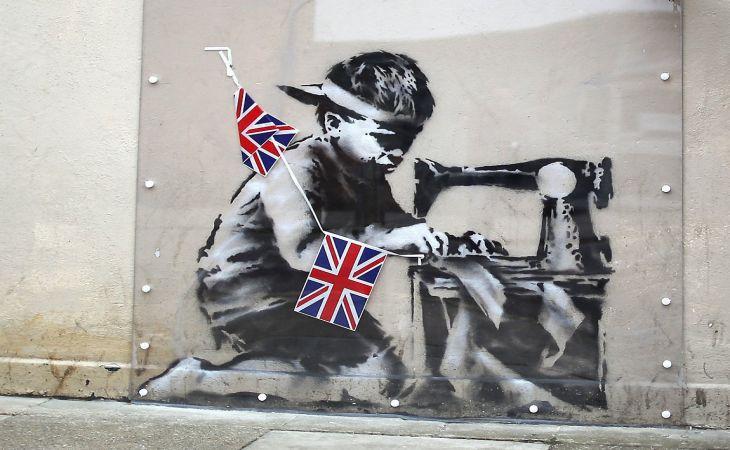 Выставку уличного художника Бэнкси арестовали вБрюсселе
