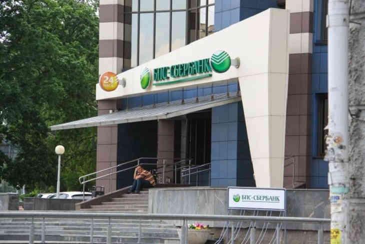 банк хоум кредит товары в рассрочку онлайн