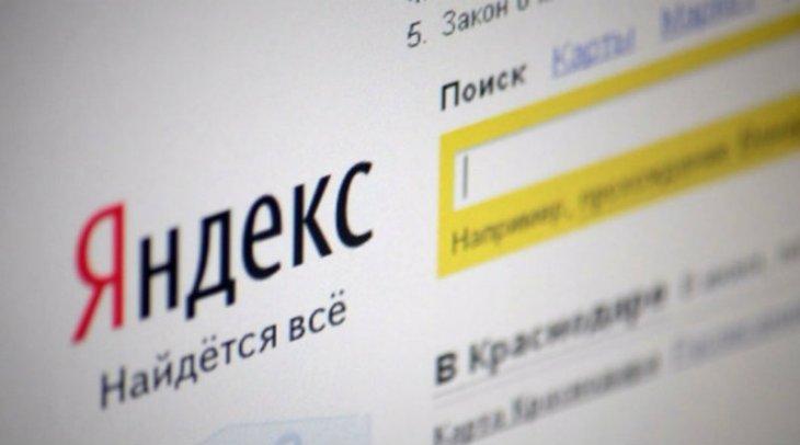 Чемпионат мира стал самым существенным событием года впоиске «Яндекса»