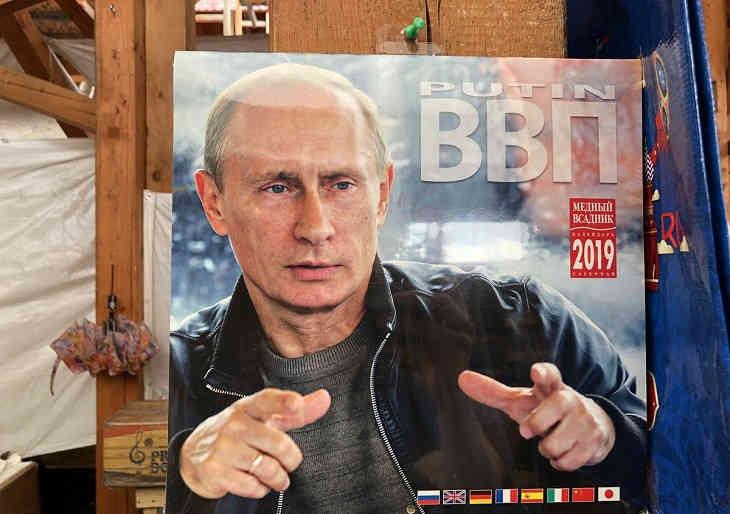 Календарь со«всемогущим» Путиным вызывал ажиотаж вЯпонии, США иЕС