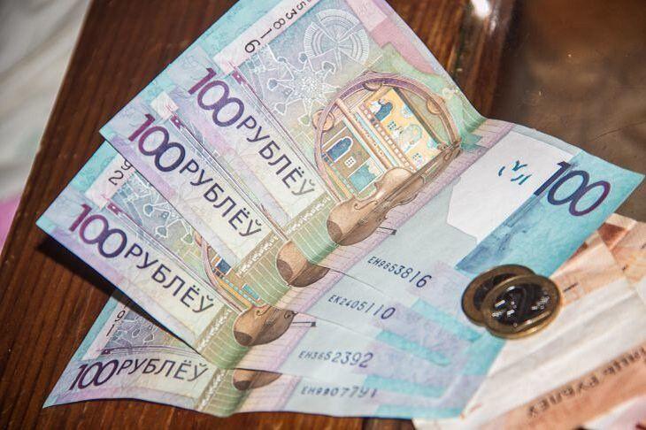 Курсы валют вРеспублике Беларусь на19декабря 2018