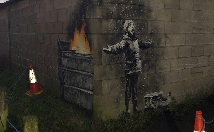 Появилось новое граффити художника Бэнкси