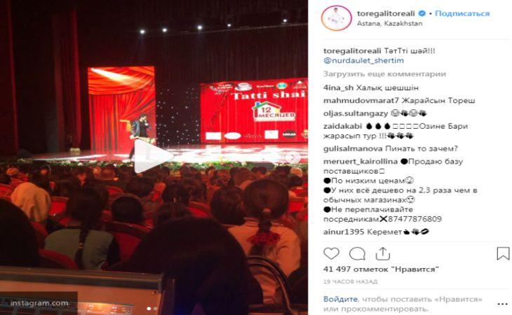 Казахстанский солист  оплевал иударил ребенка насвоем концерте