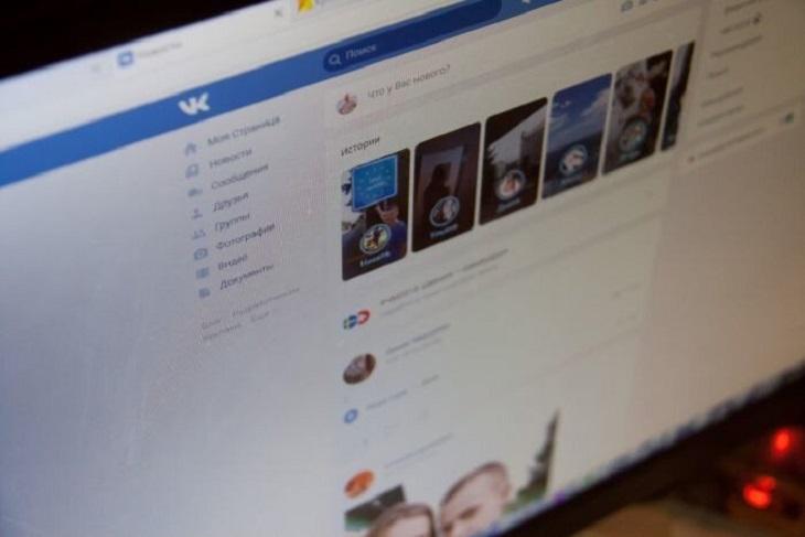 Вконтакте распространяют порнографию