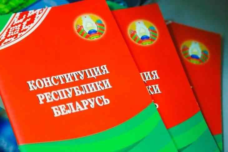 Открытки с днем конституции россии прикольные уровне глаз