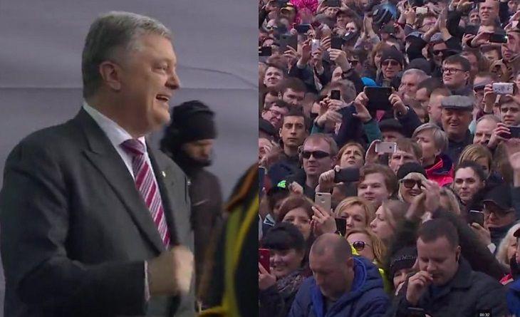 Зажигательный танец Порошенко на «Олимпийском» попал на видео