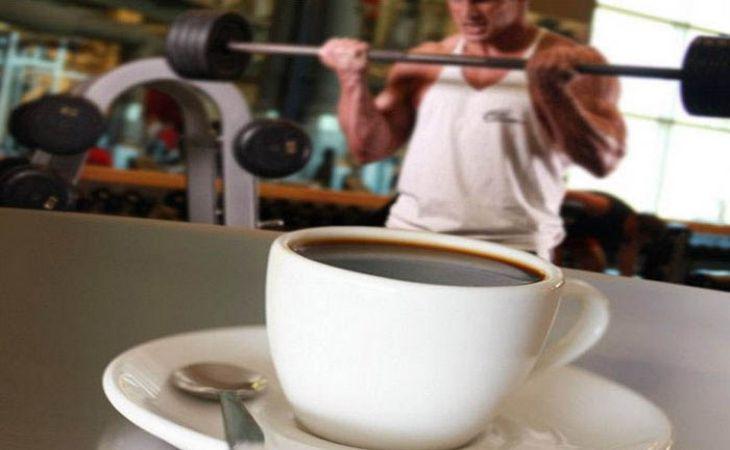 Стало известно о пользе кофе для тренировок