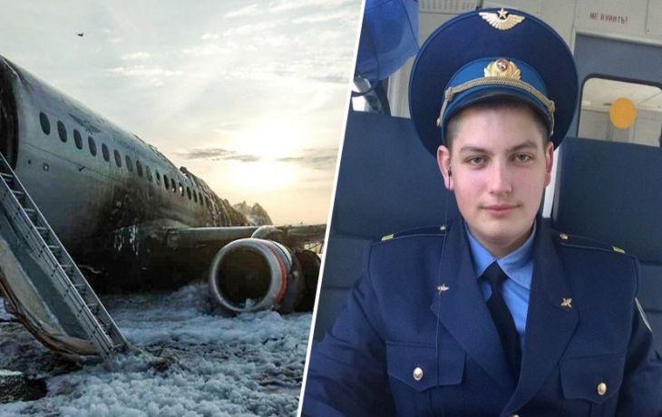 РБК узнало одопущенных пилотами SSJ 100 ошибках при посадке