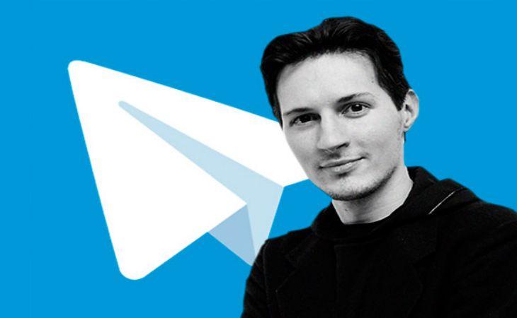 Павел Дуров раскритиковал WhatsApp за уязвимость