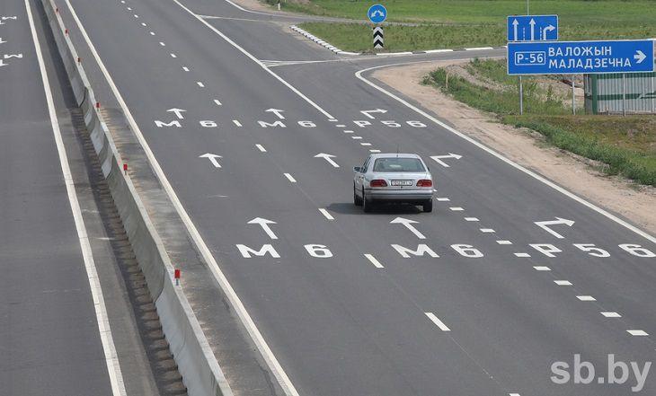 Трасса М6 Минск – Гродно открыта полностью