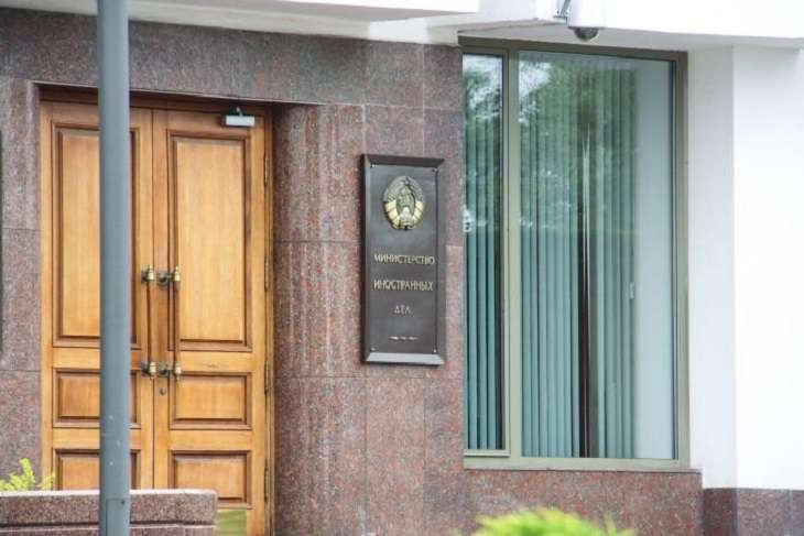 В МИД Беларуси назвали «абсурдной» резолюцию Совета ООН по правам человека