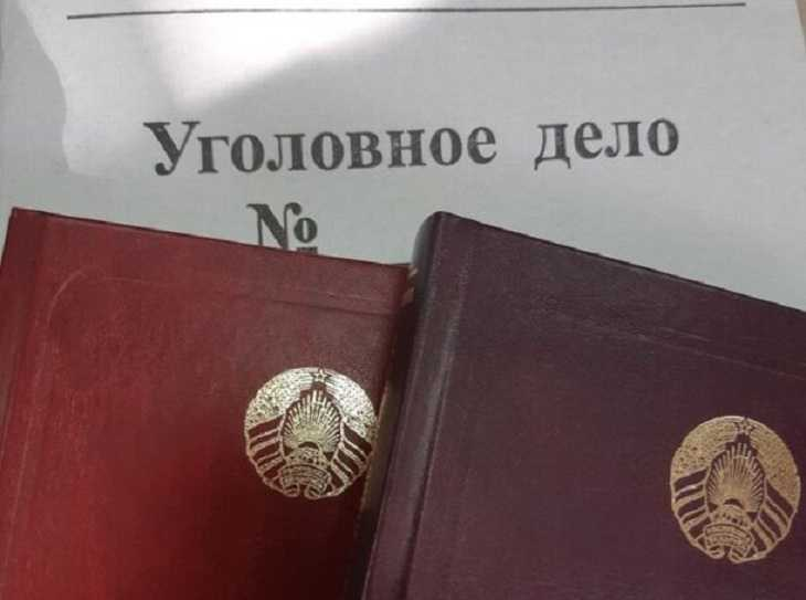 Бухгалтер из Витебска задержан за таблетки