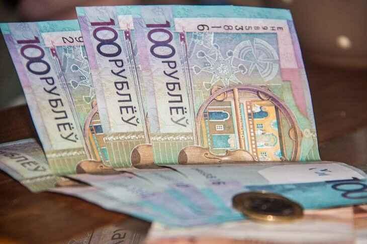 В Минэкономики заявили, что в Беларуси зарплату ниже 400 рублей платят только 87 организаций