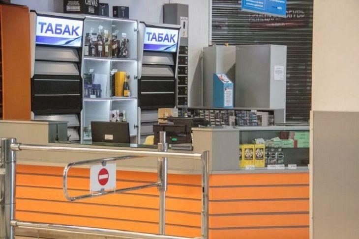 Площадь для торговли табачными изделиями купить сигареты дешево мелким оптом по почте наложенным платежом