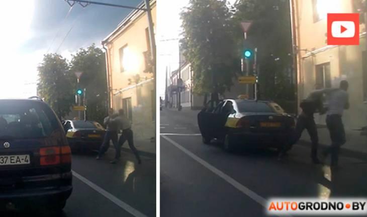 В Гродно водитель такси и пассажир подрались прямо на дороге.