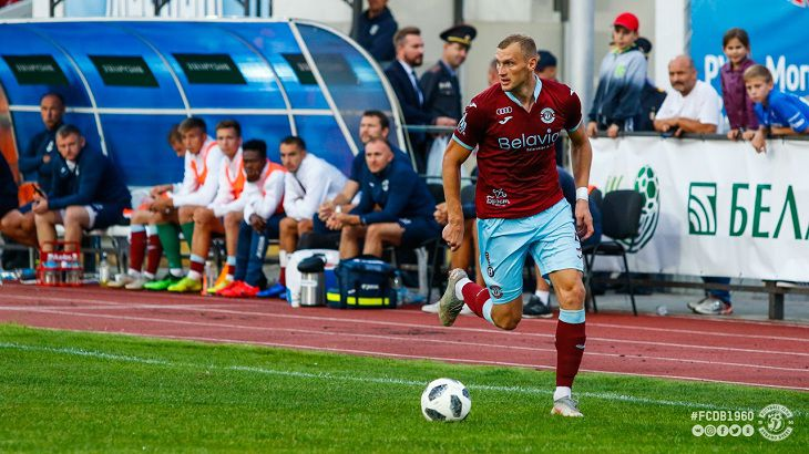 Стартует 18-й тур чемпионата Беларуси по футболу